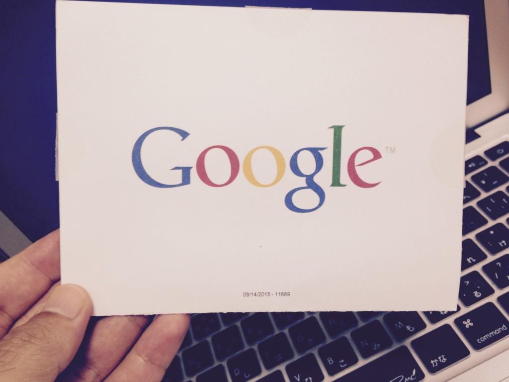 GoogleAsSensePinCord