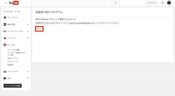 スクリーンショット_2016-02-16_14_19_15