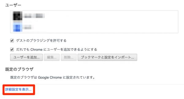 スクリーンショット_2016-02-22_14_04_54