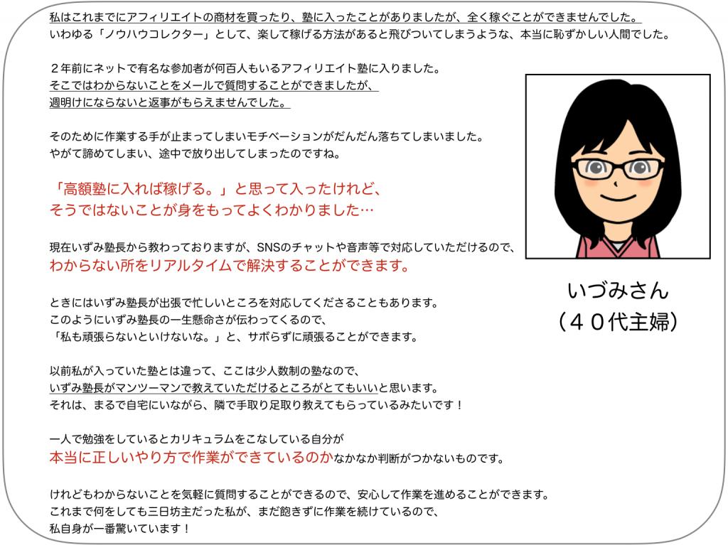 スクリーンショット 2016-04-18 13.32.23