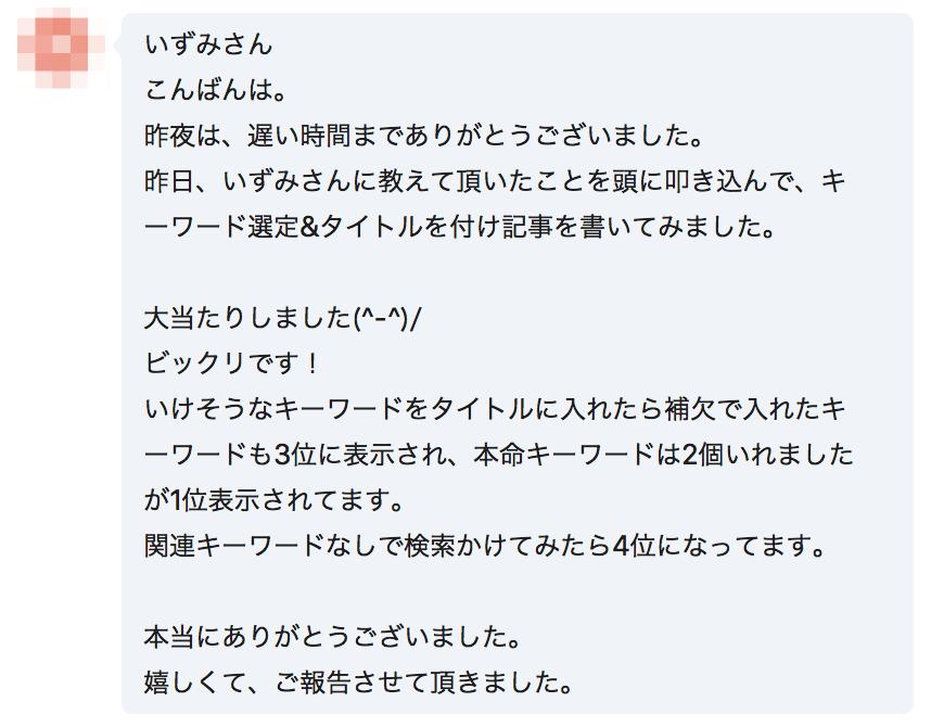 スクリーンショット_2016-04-20_18_08_04