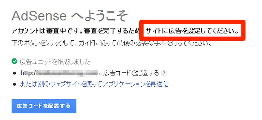 スクリーンショット_2016-06-13_2_41_39