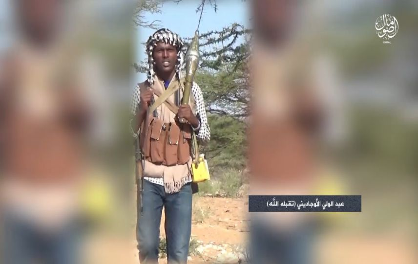 LLL - Live Let Live - Islamic State branch in Somalia eulogizes foreign fighters 1