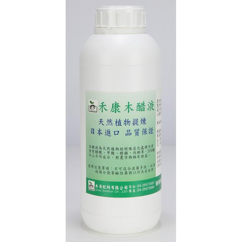 禾康木醋液