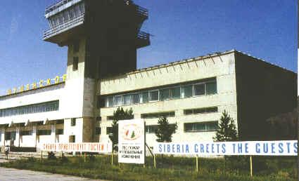 Shushenskoe airport