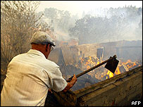 Fire in Albergaria-dos Doze, 150 km north of Lisbon