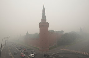 It's the first significant break from heavy smoke in Moscow in more than two weeks.