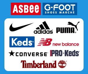 G-FOOT shoes marche ブランドロゴ