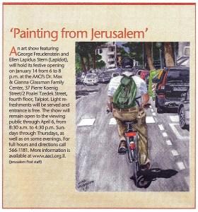 AACI-Jerusalem (Jerusalem Post PR)