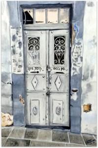 Shaarei Zedek