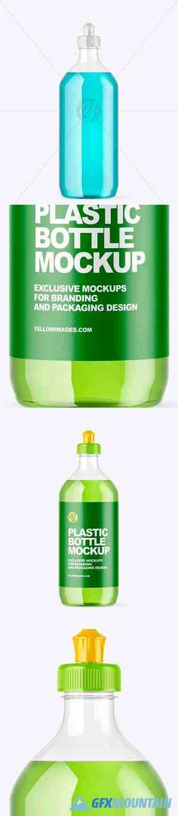 Download Plastic Squeeze Mockup Yellowimages