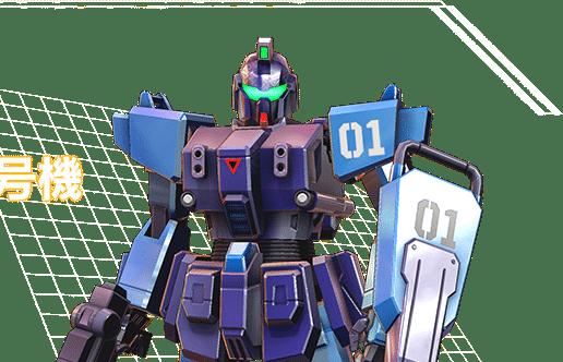 Blue Destiny Unit 1