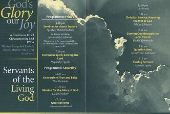 2003 Programme