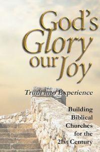 GGOJ 2008: Truth into experience