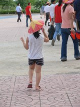 Vietnamese footy supporters start young.