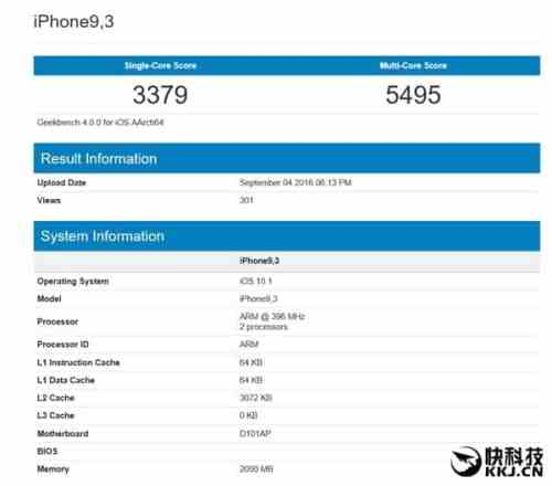13 alleged iPhone 7 benchmark result revealed on Geekbench