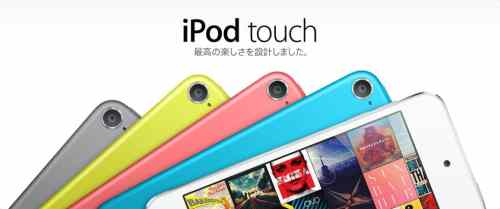 promo_lead_touch