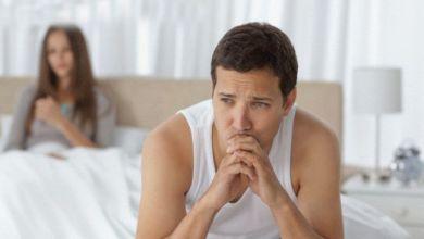 صورة 5 مخاوف يكتمها زوجك عنك أثناء ممارسة العلاقة الحميمية