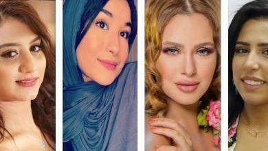 """صورة انستغرام المغرب.. """"فْرَاشة"""" افتراضية للبيع والشراء بـ""""العلالي"""""""