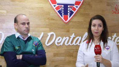 """صورة بالفيديو.. أخصائي في طب الأسنان يشرح لـ """"غالية"""" أسباب تأخر وعدم ظهور بعض الأسنان"""