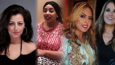 صورة نجمات مغربيات قررن مفاجأة جمهورهن بشكلهن الجديد