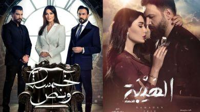 صورة تعرفي على أغاني المسلسلات الرمضانية العربية الأكثر مشاهدة