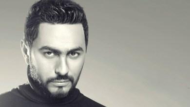 صورة تامر حسني يكشف عن الإعلان الرسمي الأول لفيلمه الجديد- فيديو