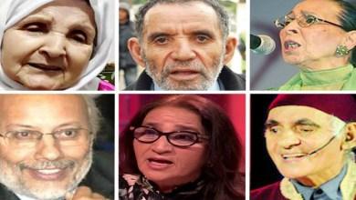صورة بعد مسارهم الناجح والطويل.. المرض يفتك بالفنانين المغاربة