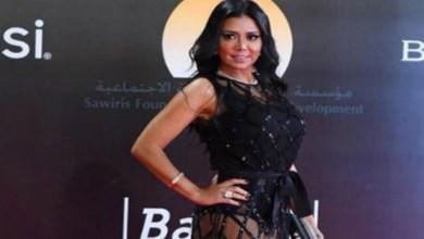 صورة من جديد.. الممثلة المصرية رانيا يوسف تغضب الجمهور بلباسها الجريء