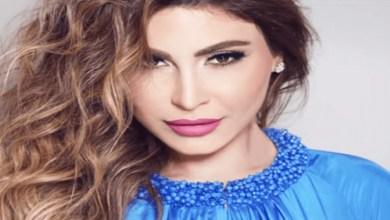 """صورة بـ """"الدارجة"""".. اللبنانية يارا توجه رسالة للشعب المغربي"""