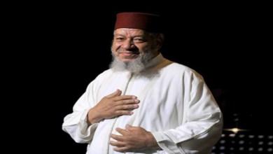 صورة آخر ظهور للمطرب عبد الهادي بلخياط بعد المرض