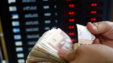 صورة Unicambio شركة عالمية برتغالية لصرف العملة تفتتح أول فروعها بالمغرب