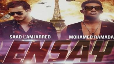 """صورة فيديو.. مفاجأة سعد لمجرد ومحمد رمضان في فيديو كليب """"إنساي"""""""