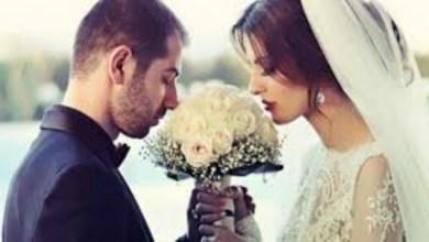 صورة للمقبلات على الزواج.. إليك 5 حقائق مهمة