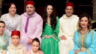 صورة الأسرة الملكية تحتفل بحدث سعيد الإثنين المقبل