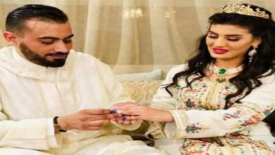 صورة جمهور الفنانة مريم باكوش يشيد بطريقة إحتفالها بزفافها- فيديو