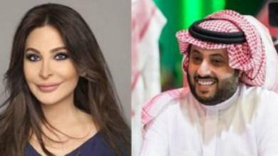 صورة قرار بمنع إليسا من الغناء في دولة عربية