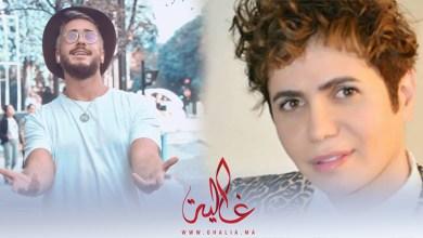 صورة فنان لبناني يتهم سعد لمجرد بتقليده- فيديو