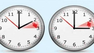 صورة هل ستحذف الحكومة الساعة الإضافية خلال شهر رمضان؟