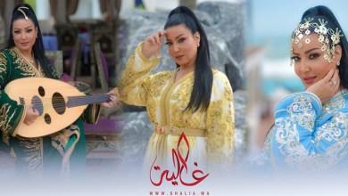 صورة غالية ونص: النجمة سمية خشاب في أحدث جلسة تصوير في المغرب بالقفطان المغربي- صور