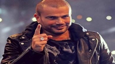 صورة تفاصيل تعرض النجم عمرو دياب للضرب على المسرح