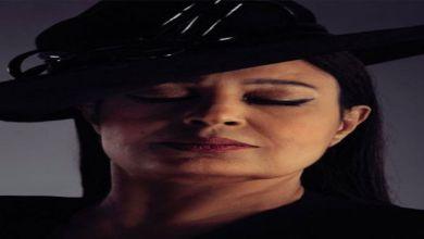 صورة الموت يفجع الفنانة فيفي عبده