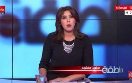 تفاصيل تعرض إعلامية مغربية للتهديد بالقتل