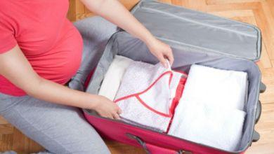 صورة أغراض إحرصي على وضعها بحقيبتك عند إقتراب موعد الولادة