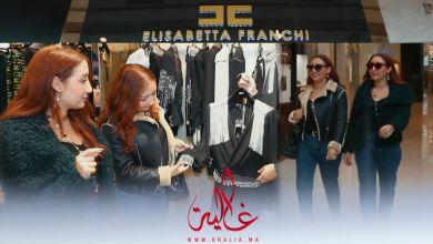 صورة غالية ونص: صفاء وهناء في ضيافة علامة الأزياء الشهيرة elisabetta franchi- فيديو