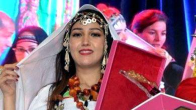 صورة إبنة تافراوت تُتوّج بلقب ملكة جمال الأمازيغ بأكادير