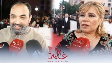 صورة بعد إعتذارها للصحافة.. رشيد الوالي يوجه رسالة إلى زوجته بالمهرجان الدولي للفيلم بمراكش