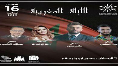 صورة تاريخ إحياء حاتم عمور لحفله بالسعودية