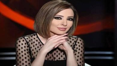 صورة الإعلامية وفاء كيلاني تفاجئ  الجميع بشكلها الجديد