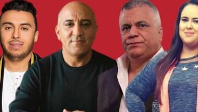 """صورة ضحايا """"باب دارنا"""" يطالبون بمتابعة فنانين مغاربة قضائيا"""